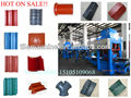 corrugate roof tile making machine