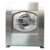 washer extractor commercial washing machine