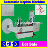 Auto Dinner Table Napkin Folding Cutting Machine with Best Price,Automatic Horizontal Table Napkin Making Machine for Sale