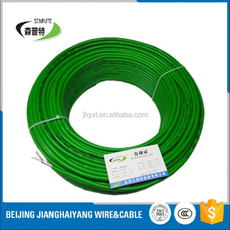 heating cable electric wire copper screened electric wire