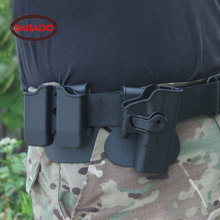 G17 Gun accessories tactical rotatable Holster