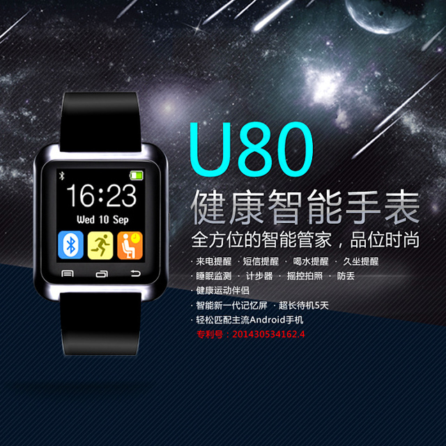 2015 best hot sell smart watch with korea, thailand language