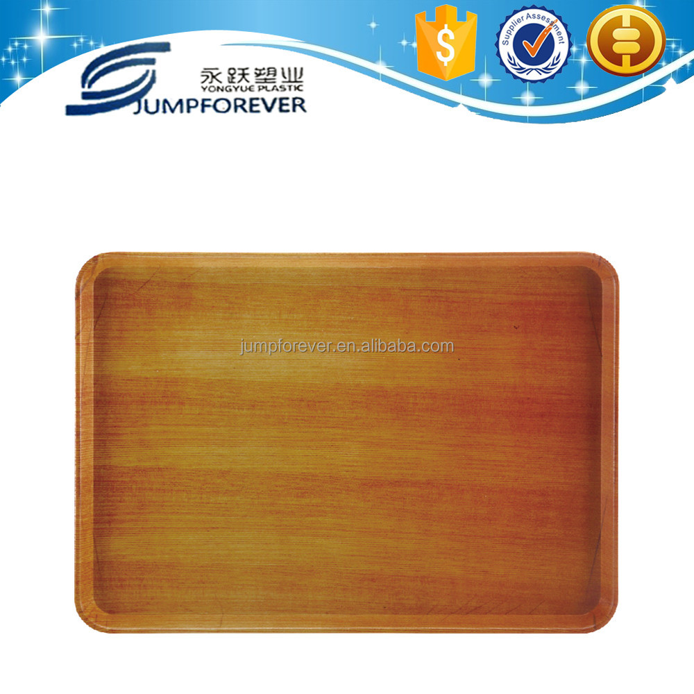 New household charger wood tray
