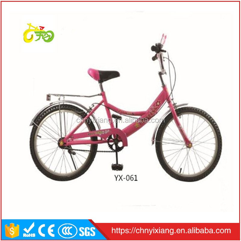 "China Factory supply 22"" Steel frame Pink city bike for Girls"