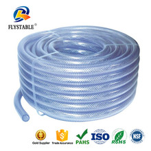 Food grade quality clear pvc fiber reinforced plastic hose pvc brided pipe