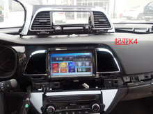 For Kia K4 Car GPS Navigation with Radio player MP3 MP5 Wifi 3G RDS DVR OBD Mirror Link capacitive touch screen