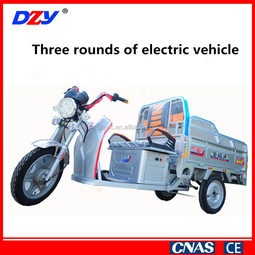 China 650W motor three wheel electric vehicles