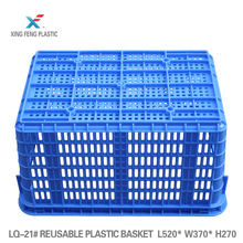 China factory stacking logistic container plastic handy basket used crate stackable wire mesh baskets for storage