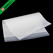 Qing yi self adhesive front printing pet film
