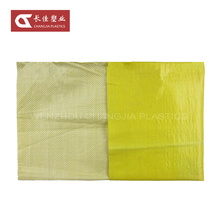 China Recycle Offset Printing PP Woven Plastic Sacks Garbage Bags
