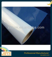 24'' *30m waterproof milky inkjet film rolls for silkscreen printing