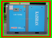 LG series Motor Powered high pressure Screw Air Compressor
