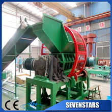 Low Speed Twin Shaft Waste Tire Shredder, Used Tire Crusher, Tire Shredding Machine