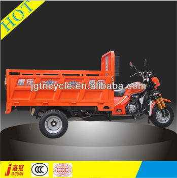 250cc gasoline cargo 5 wheel tricycle