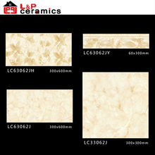 save 30% CE quality standard 300X600 glazed ceramic wall tile bajaj tiles