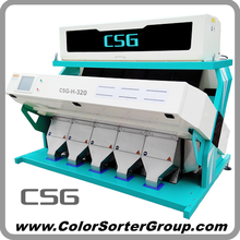 2018 CSG Rice Color Sorter Machine