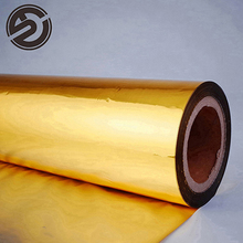 high quality aluminum foil insulation micron pet film agricultural reflective film