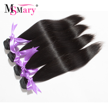 Wholesale Msmary Peruvian Virgin Hair 8A Straight Weave Extension Bundles Natural Color Unprocessed Human Hair in China