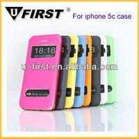2013 hot selling phone case,leather case cover for iphone 5c,new design for apple iphone case