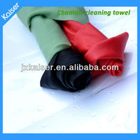 Super dog cleaning chamois cloths