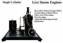 Steam Engine, Single Cylinder (Brass made)