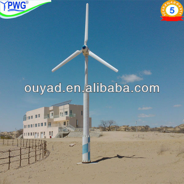 wind power generagor, wind power generator type 2kw CE approved wind turbine generator price