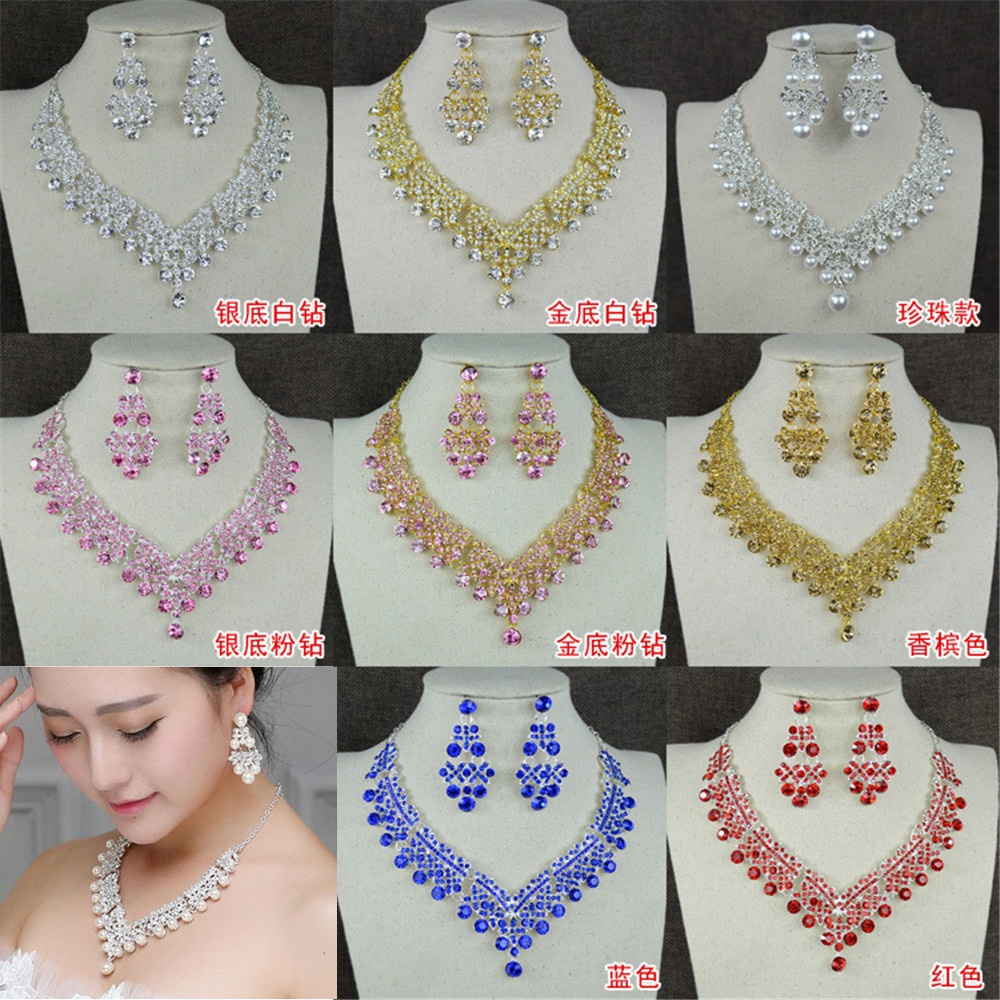 8 Color Wedding Bridal Party Prom Rhinestone Crystal Pendant Necklace Earrings Jewelry <strong>Set</strong> F100654