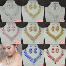 8 Color Wedding Bridal Party Prom Rhinestone Crystal Pendant Necklace Earrings Jewelry Set F100654