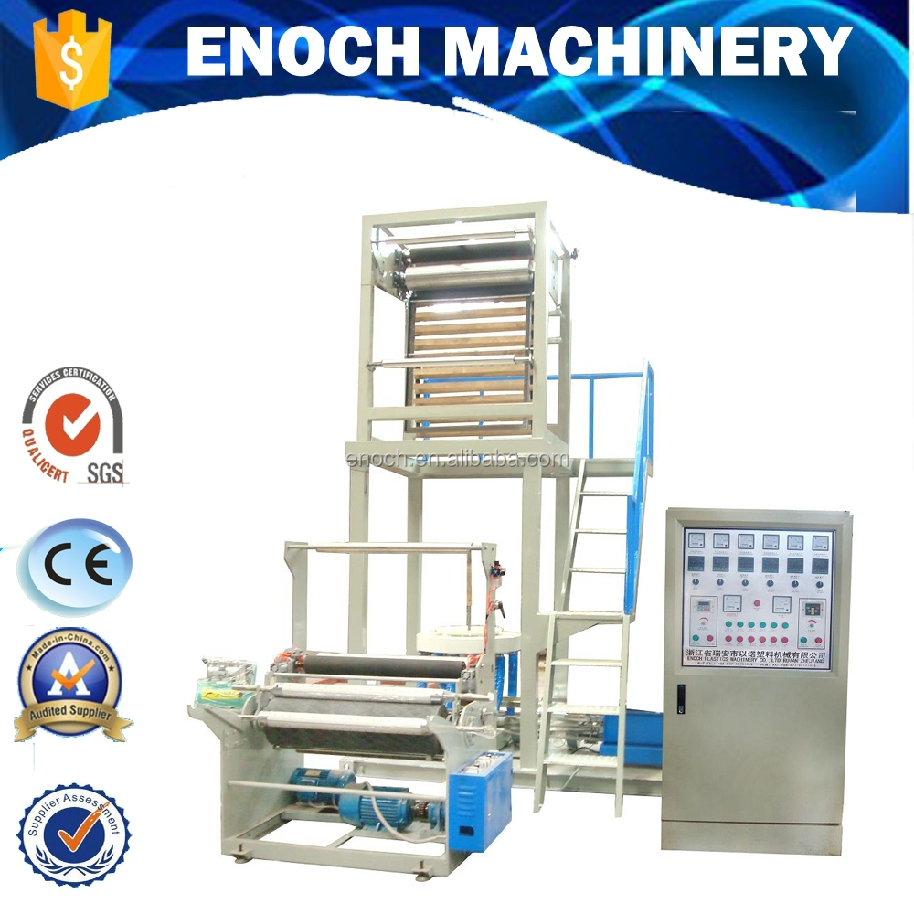 The Leading Manufacturer Of Plastic Machinery In China&the just pe film machine manufacturer in Ruian