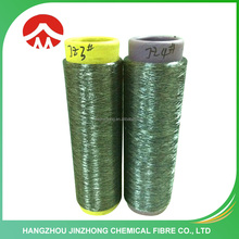 Hot sale art polyester filament texture 3.00-4cn/dtex yarn