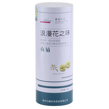 Top Grade Dried Snow Chrysanthemum Tea