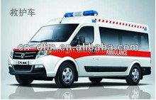 Good chassis ambulance car for hospital usage Dongfeng U-Vane Ambulance car with 173 KW in low price 3000 wheelbase