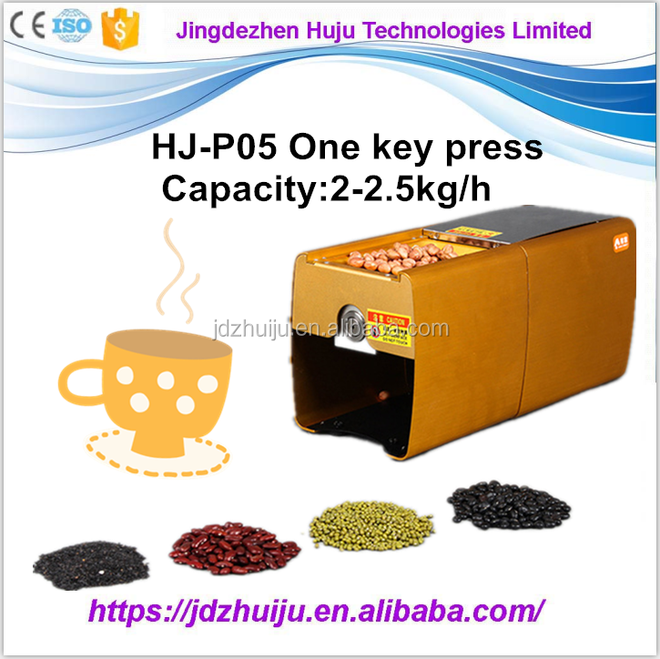 Sunflower/soybean/peanut/avocado oil mill machine made in China HJ-P05