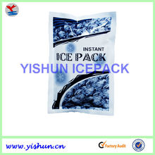 130g Instant medical ice pack for travel