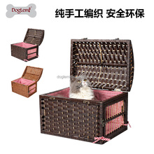 Nature Pet Crate Cat Handle Cave Pet Carrier House