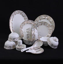 Hot sale elegance English style germany fine porcelain dinner set fine bone china fine porcelain dinner set