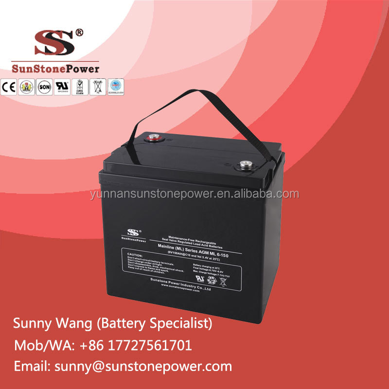 Sealed Maintenance Free Battery 6v 150ah Lead Acid Solar Energy Storage Battery