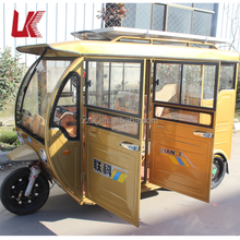 Tuk tuk tricycle motorcycle in india,closed body electric tricycle sidecar,tricycle spare parts