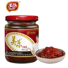 220g authentic Chinese supplier Best Cooking Paste hot chili Sauce with best price