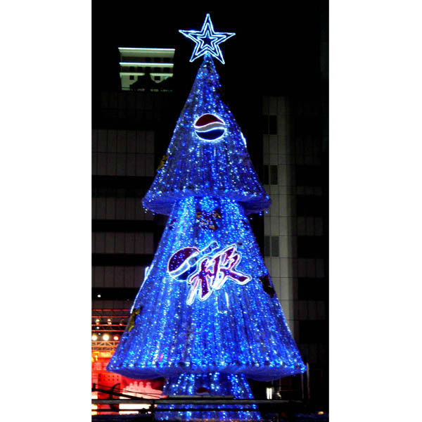 Giant lighting Christmas tree for 2013 holiday decorations