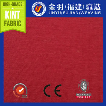 2015 NEW fashion Auli jersey Fabric/ fabric for garment