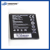 HB5N1H Battery For Huawei Ascend G330D U8825D T8828 C8825 C8812 U8818 T8830 Pro G309T C8812E U881 Battery Factory Price