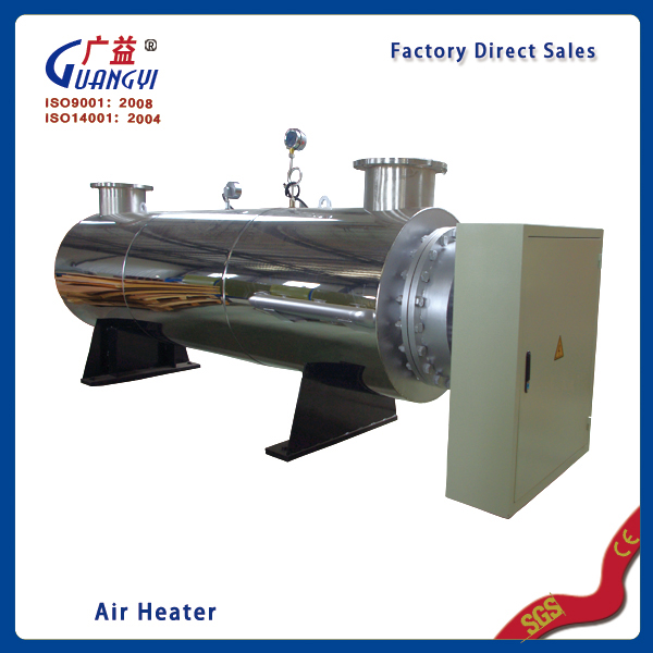 Highquality tubular air heater