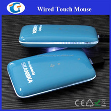 Optical Slim Wired Touch Mouse With Retracted Cable