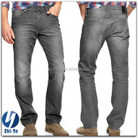 2016 fashion vintage washed denim jeans manufacturer in China