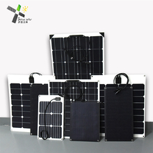 Best price 12v flexible solar panels 10W 30W 50W 100W 120W 150W 200W 300W