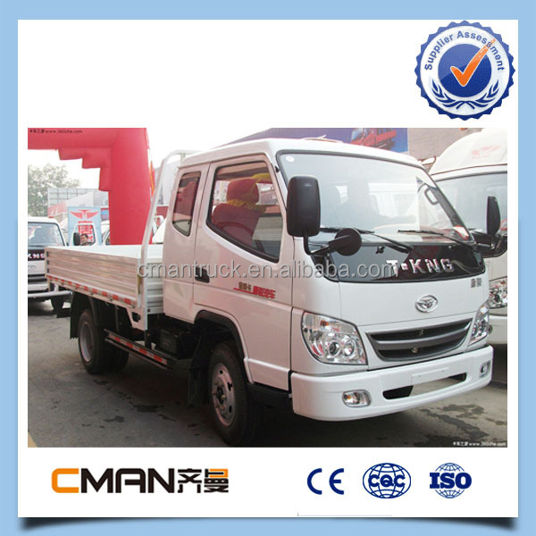 2015 new brand 4x2 2 ton diesel engine mini trucks for sale in jinan