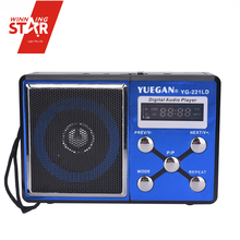 Outdoor Waterproof Classical Radio Mp3 Player