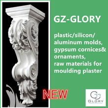 Glory decoration gypsum/plaster corbel mold