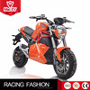 buy electric motorcycle in china